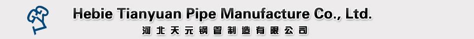 Hebie Tianyuan Pipe Manufacture Co., Ltd.